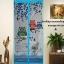 ม่านกันยุงลายนกฮูก สีฟ้า ขนาด 90*210 thumbnail 1