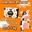EVALY's slim Milk สลิม มิลค์ นมผอม ผลิตภัณฑ์นมชงลดน้ำหนัก อร่อย ได้ประโยชน์ ได้สุขภาพดี ระบบขับถ่ายดี ผิวเด้ง thumbnail 8