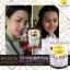 CHITA COLLAGEN PREMIUM 180,000 mg. ชิตะ คอลลาเจนเพียวแท้ 100% นำเข้าจากญี่ปุ่น ไร้สี ไร้กลิ่น ไร้สิ่งเจือปน thumbnail 14