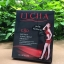 ITCHA อิชช่า by จั๊กจั่น อคัมย์สิริ อาหารเสริมสารสกัดจากธรรมชาติ รูปร่างใหม่ ที่ใครก็อิจฉาคุณ thumbnail 22
