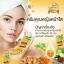 Khun Ying Ginseng facial skin ครีมคุณหญิงหน้าใส by โสมคุณหญิง คุณค่าพลังสกัดจากโสม ผิวหน้ากระจ่างใสใน 7 วัน thumbnail 12
