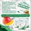 Kaybee Perfect Plus เคบี เพอร์เฟค พลัส thumbnail 4