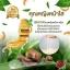 Khun Ying Ginseng facial skin ครีมคุณหญิงหน้าใส by โสมคุณหญิง คุณค่าพลังสกัดจากโสม ผิวหน้ากระจ่างใสใน 7 วัน thumbnail 5