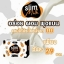 EVALY's slim Milk สลิม มิลค์ นมผอม ผลิตภัณฑ์นมชงลดน้ำหนัก อร่อย ได้ประโยชน์ ได้สุขภาพดี ระบบขับถ่ายดี ผิวเด้ง thumbnail 4