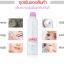 สเปรย์น้ำแร่เอเวียง Evian facial spray thumbnail 9