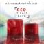 PCARE RED Finest Care พีแคร์ เรด ไฟเนสท์ แคร์ นวัตกรรมสูตรเพิ่มพลังผิว ลดฝ้า กระ หน้าขาวใส thumbnail 1