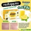 Lemon Collagen โบนิต้า เลมอน คอลลาเจน ผิวกระจ่างใส ผิวเนียนนุ่ม ชุ่มชื่น มีออร่า ไม่โทรม ไม่คล้ำ thumbnail 13