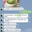 Ime Fish Collagen Peptide Matcha Green Tea ไอเม่ มัทฉะ ชาเขียว คอลลาเจนเปปไทด์จากปลา thumbnail 16