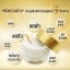 Ruang Khao Cream ครีมรวงข้าว by ตั๊ก ลีลา ประโยชน์ข้าวหอมมะลิไทย เพื่อผิวใสเป็นธรรมชาติ thumbnail 6