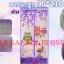 ม่านกันยุง ลายนกฮูก ขนาด 90*210 thumbnail 5