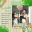 Moringa Tea by Healthy Tea Shop ชามะรุมเฮลตี้ ซองสีน้ำตาล thumbnail 14