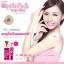 M.Chue Kiss Me Nipple Pink & Lip Tattoo เอ็ม.จู คิสมี นิปเปิล พิงค์ แอนด์ ลิป แทททู เจลสักหัวนม และริมฝีปากชมพูชั่วคราว thumbnail 5