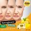 Lemon Collagen โบนิต้า เลมอน คอลลาเจน ผิวกระจ่างใส ผิวเนียนนุ่ม ชุ่มชื่น มีออร่า ไม่โทรม ไม่คล้ำ thumbnail 14