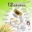 Ruang Khao Cream ครีมรวงข้าว by ตั๊ก ลีลา ประโยชน์ข้าวหอมมะลิไทย เพื่อผิวใสเป็นธรรมชาติ thumbnail 8