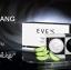 EVE'S YIN YANG DUO SOAP อีฟส์ สบู่หยินหยาง สบู่นวัตกรรมผสานความสมดุล thumbnail 2