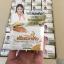 Ruang Khao Cream ครีมรวงข้าว by ตั๊ก ลีลา ประโยชน์ข้าวหอมมะลิไทย เพื่อผิวใสเป็นธรรมชาติ thumbnail 11