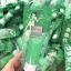 VEGETTA BODY WHITE LOTION by ami SKINCARE โลชั่นผักสด แพคเกจใหม่ เนื้อบางเบา ทาง่ายไม่หนักผิว thumbnail 6