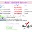 ufoiptv ดูหนัง ดูบอล ช่องกีฬา สารคดี บันเทิง การ์ตูน หนัง18+ ช่องชั้นนำของเมืองไทย ครบจบในหนึ่งเดียว thumbnail 4
