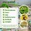 Moringa Tea by Healthy Tea Shop ชามะรุมเฮลตี้ ซองสีน้ำตาล thumbnail 3