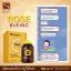 ROSE BUEING PACEN vit's by SKINISTA โรเซ่ บูอิ้ง วิตามินแบบเคี้ยว thumbnail 24