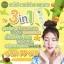 MINI MATCHA SERUM by baicha skincare เซรั่มน้ำตบมัทฉะ thumbnail 9