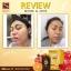 ROSE BUEING PACEN vit's by SKINISTA โรเซ่ บูอิ้ง วิตามินแบบเคี้ยว thumbnail 32