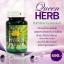 Queen HERB by HERB INSIDE ควีนเฮิร์บ บาย เฮิร์บ อินไซด์ ยาบำรุงสำหรับผู้หญิง ต้นตำหรับความสวยพันปี thumbnail 2