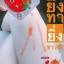Ha-Young Tomato Serum ฮายัง โทเมโท เซรั่ม มะเขือเทศเร่งขาว thumbnail 12
