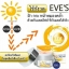 EVE'S PERFECT UV SUN CREAM SPF50 PA++ กันแดดอีฟส์ กันแดดเนื้อซิลิโคน เกลี่ยง่าย คุมมัน ปรับผิวออร่าสว่างทั้งวัน ไม่ต้องง้อรองพื้น thumbnail 3