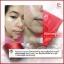PCARE RED Finest Care พีแคร์ เรด ไฟเนสท์ แคร์ นวัตกรรมสูตรเพิ่มพลังผิว ลดฝ้า กระ หน้าขาวใส thumbnail 19