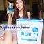 BLUE CI COLLAGEN บลูชิ คอลลาเจน แค่ดื่ม ก็เหมือนทำโบท็อกซ์ thumbnail 25