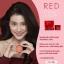 PCARE RED Finest Care พีแคร์ เรด ไฟเนสท์ แคร์ นวัตกรรมสูตรเพิ่มพลังผิว ลดฝ้า กระ หน้าขาวใส thumbnail 8