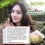 acno5 ANTI-ACNE WHITENING MASK แอคโน่ไฟว์ แอนตี้ แอคเน่ ไวท์เทนนิ่งมาส์ก บอกลาปัญหาสิว เช็คบิลผิวหมองคล้ำ thumbnail 18