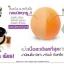 BABALAH UV 2 Way Cake Magic Bee Powder SPF20++ บาบาร่า ยูวี ทูเวย์ เมจิคบี พาวเดอร์ เอสพีเอฟ 20++ แป้งพัฟบาบาร่า ไขผึ้ง thumbnail 15