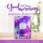 ARAB SOAP PLUS RICEBERRY by CHOMNITA สบู่อาหรับ พลัส ไรซ์เบอร์รี่ ที่สุดของการดูแลผิว thumbnail 1