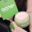 acno5 ANTI-ACNE WHITENING MASK แอคโน่ไฟว์ แอนตี้ แอคเน่ ไวท์เทนนิ่งมาส์ก บอกลาปัญหาสิว เช็คบิลผิวหมองคล้ำ thumbnail 13