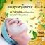 Khun Ying Ginseng facial skin ครีมคุณหญิงหน้าใส by โสมคุณหญิง คุณค่าพลังสกัดจากโสม ผิวหน้ากระจ่างใสใน 7 วัน thumbnail 11
