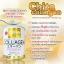 CHITA COLLAGEN PREMIUM 180,000 mg. ชิตะ คอลลาเจนเพียวแท้ 100% นำเข้าจากญี่ปุ่น ไร้สี ไร้กลิ่น ไร้สิ่งเจือปน thumbnail 6