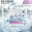 ICE CREAM ICE PERFECT CREAM (Day Cream) by NOVENA โนวีน่า ไอซ์ เพอร์เฟค ครีม ครีมน้ำแข็ง สูตรกลางวัน thumbnail 1