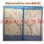 ม่านหน้าต่างกันยุง ลายกาตูน ขนาด 110*150 thumbnail 5