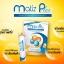 Matiz Plus Pure Collagen With Vitamin C (เมทิซ พลัส คอลลาเจน) ผลิตภัณฑ์อาหารเสริมคอลลาเจนผสมวิตามินซี thumbnail 7