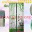ม่านกันยุงลายจักยาน สีเขียว ขนาด100*210 thumbnail 2