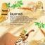 Khun Ying Ginseng facial skin ครีมคุณหญิงหน้าใส by โสมคุณหญิง คุณค่าพลังสกัดจากโสม ผิวหน้ากระจ่างใสใน 7 วัน thumbnail 10