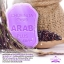 ARAB SOAP PLUS RICEBERRY by CHOMNITA สบู่อาหรับ พลัส ไรซ์เบอร์รี่ ที่สุดของการดูแลผิว thumbnail 13