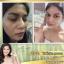 Ruang Khao Cream ครีมรวงข้าว by ตั๊ก ลีลา ประโยชน์ข้าวหอมมะลิไทย เพื่อผิวใสเป็นธรรมชาติ thumbnail 22