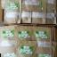 Moringa Tea by Healthy Tea Shop ชามะรุมเฮลตี้ ซองสีน้ำตาล thumbnail 13