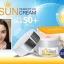 EVE'S PERFECT UV SUN CREAM SPF50 PA++ กันแดดอีฟส์ กันแดดเนื้อซิลิโคน เกลี่ยง่าย คุมมัน ปรับผิวออร่าสว่างทั้งวัน ไม่ต้องง้อรองพื้น thumbnail 4