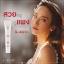 Aurum Ultimate Nano Sun Protection SPF50PA+++ กันแดด อั้ม พัชราภา thumbnail 2