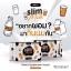 EVALY's slim Milk สลิม มิลค์ นมผอม ผลิตภัณฑ์นมชงลดน้ำหนัก อร่อย ได้ประโยชน์ ได้สุขภาพดี ระบบขับถ่ายดี ผิวเด้ง thumbnail 3