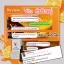 VC VIT C bio face lotion เซรั่ม วิตามินซีน้องฉัตร thumbnail 19